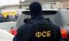 ФСБ задержала члена банды Басаева, участвовавшего в налете на Буденновск