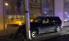 """""""Мерседес"""" припарковался в столб возле детского магазина на Одоевского"""