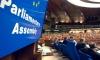 ПАСЕ рекомендует менять избирательную систему в России