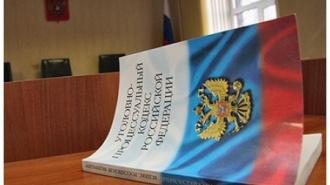 Чиновницу подозревают в незаконной продаже земли на территории Бородинского поля