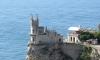 Парламент Венеции признал Крым, но это решение лишь рекомендация