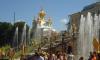 В Петергофе перенесли открытие фонтанов