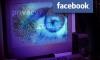 Facebook обнародовал информацию о запросах спецслужб США