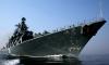 Управление военно-морской разведки США: ВМФ России восстановил свою мощь