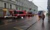 В центре Петербурга загорелся жилой дом. На месте работают4 кареты скорой