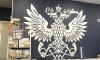 Начальницу почтового отделения в Петербурге заподозрили в мошенничестве