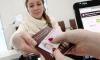 Сбербанк с декабря будет выдавать водительские права с биометрией