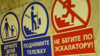 """""""Площадь Ленина-1"""" будет закрываться на 4 часа с 3 апреля"""