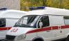 Семь сотрудников Мариинского театра попали в больницу с отравлением