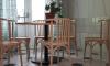 У Петропавловской крепости построят апарт-отель за 200 млн рублей