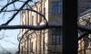 В Ленобласти обещают сильный ветер и гололедицу 13 января