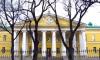 Мариинскую больницу реконструируют за 3,2 млрд рублей