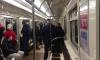 Петербуржцам предлагают на один день бойкотировать метро
