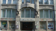 Главу театра кукол Петербурга перевели под домашний ...