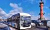 В Петербурге началась обкатка первых электробусов