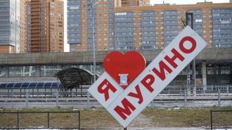Лингвисты рассказали петербуржцам о правилах склонения Мурино, Кудрово и Колпино