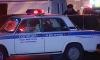 По факту взрыва в Пятигорске возбуждено уголовное дело