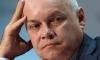 """Ведущего """"Вести недели"""" Дмитрия Киселева обвиняют во лжи о последних событиях на Украине"""