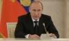 Песков: Путин подписал не тот закон о Росгвардии