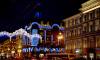 Невский проспект включён в списоксамых красивых улиц мира