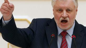 Сергей Миронов стал депутатом государственной думы
