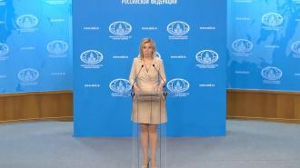 Захарова возмутилась, что США не прокомментировали ситуацию с послом