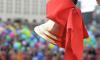 """Ильдар Гилязов и Дмитрий Никулин поздравили выборгских выпускников с """"Последним звонком"""""""