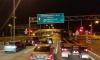 Вечером в Петербурге закрыли тоннель в Кронштадт