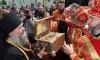 Лже-бомба чуть не омрачила праздник мощей Александра Невского