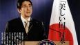 Премьер-министр Японии собирается посетить Россию ...
