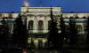 Петербуржец пытался украсть голову льва со здания хранилища Центробанка