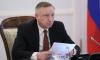Инаугурация Беглова: что ждет Петербург при новом губернаторе