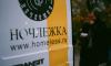 В Петербурге бездомным подарят подарки к Новому Году