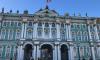 Эрмитаж обменяется картинами с музеем Пушкина