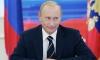 Путин назначил Галушку новым министром по развитию Дальнего Востока