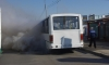 Дым от горящей маршрутки окутал проспект Энергетиков