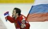 Сборная России по хоккею в полуфинале чемпионата мира