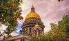 Петербург вошел в топ самых популярных туристических направлений