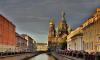 МЧС предупреждает об усилении ветра в Петербурге