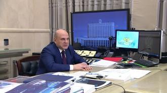 Правительство РФ утвердило список недружественных иностранных государств
