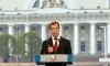 ПЭФ: Президент раздвигает границы Москвы