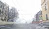 В центре Петербурга прорвало трубу с горячей водой