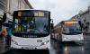 Автобусы-шаттлы развезут зрителей матча Аргентина-Нигерия