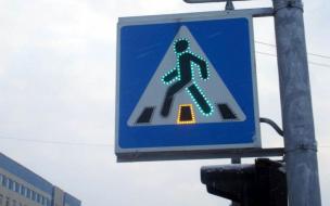 На пешеходном переходе на Энергетиков сбит пешеход
