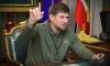"""Председатель Южно-Сахалинского суда с пониманием отнесся к словам Кадырова о """"судьях-шайтанах"""""""