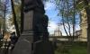 В Петербурге началась реставрация надгробного памятника Достоевскому