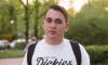 Денис Михайлов так и не выйдет из спецприемника: его могут задержать еще на 30 суток