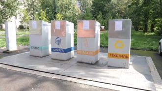 """Александр Дрозденко: """"Раздельный сбор отходов должен быть введен во всех городах Ленобласти"""