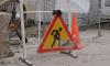 Срок ремонта Рябовского шоссе сократят по требованию ГАТИ