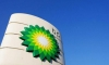 BP требует $40 млрд. от владельца взорвавшейся платформы